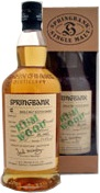 Springbank Rum Wood 12 yrs old